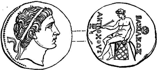 Coin of Antiochus the Great