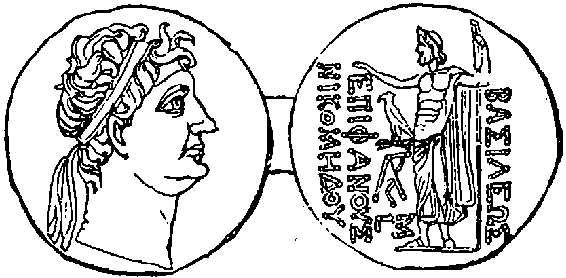Coin of Nicomedes III., king of Bithynia
