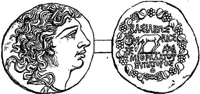 Coin of Mithridates