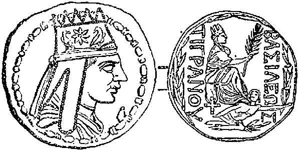 Coin of Tigranes